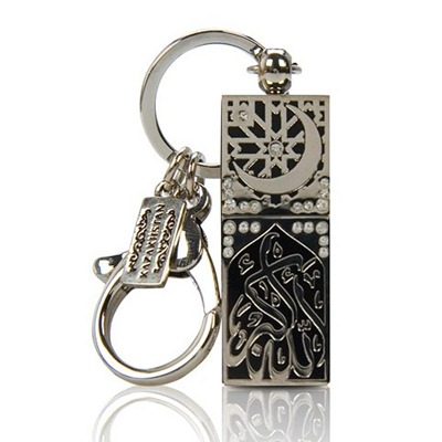 Islam USB flash drive with Swarovski 