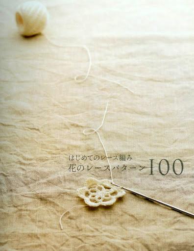 2010年06月11日 - 阿明的手工坊 - 千针万线