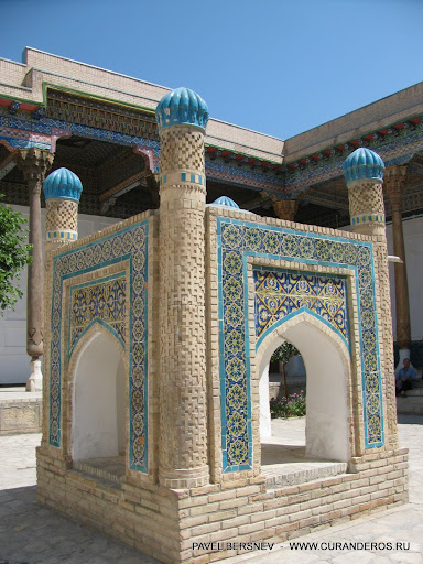 Колодец в Мечети