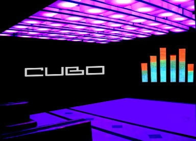 cubo-campinas-03.jpg
