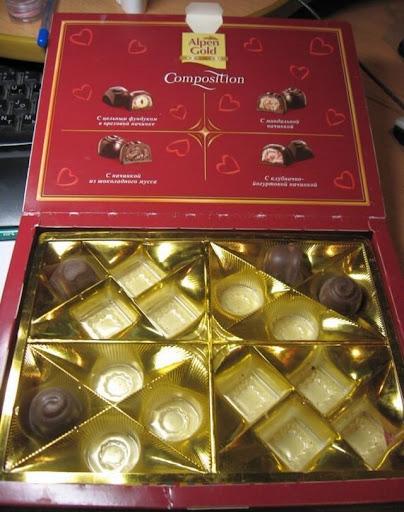 Chocolate Recheado