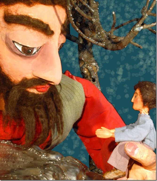selfish giant sea legs puppet theater
