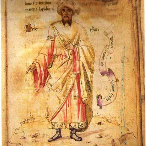 Geber Aka Abu Musa Jabir Ibn Hayyan Cover