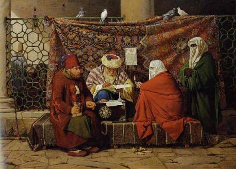 Ahmad Ibn Yahya Al Baladhuri Cover