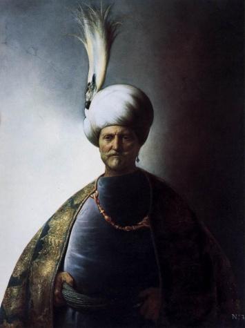 Ahmad Ibn Imad Ul Din Cover