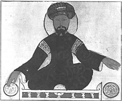 Ibn Al Wafid Cover