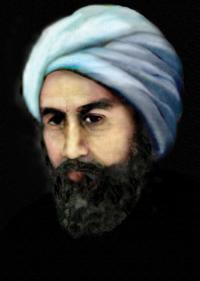 Maslamah Ibn Ahmad Al Majriti Cover