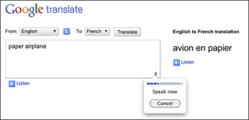 speechinput-googletranslate