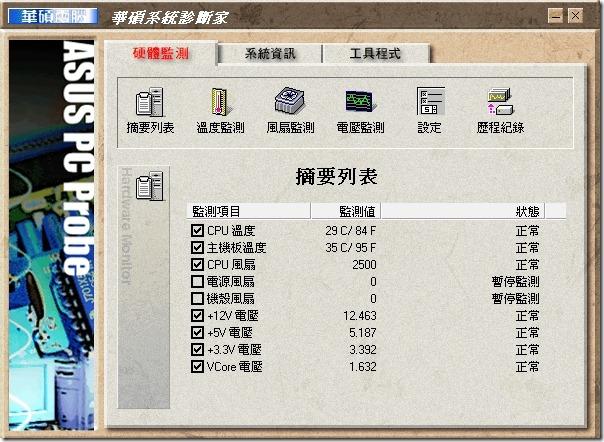 CPU Temp 02