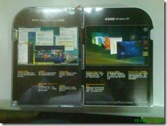DSC00558