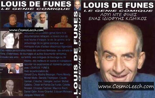 ΛΟΥΙ ΝΤΕ ΦΙΝΕΣ – ΕΝΑΣ ΙΔΙΟΦΥΗΣ ΚΩΜΙΚΟΣ - LOUIS DE FUNES – A COMIC GENIOUS