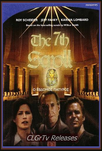 Ο ΕΒΔΟΜΟΣ ΠΑΠΥΡΟΣ (2001) - The.Seventh.Scroll.DVB-T.CLGrTv [ΕΝΣΩΜΑΤΩΜΕΝΟΙ ΕΛΛΗΝΙΚΟΙ ΥΠΟΤΙΤΛΟΙ] (STAR)