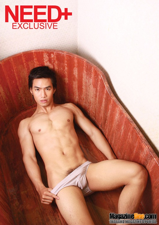 Asian-Males-Need- -Magazine-Exclusive-Vol-1-04l