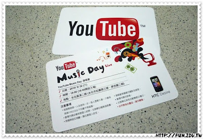 YouTube Music Day