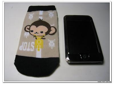小猴子新衣跟鋼鐵衣合照一張