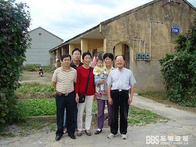 我父母和他们的知青战友!