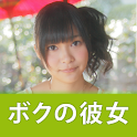 AKB48RinoSashiharaMyGirlfriend icon