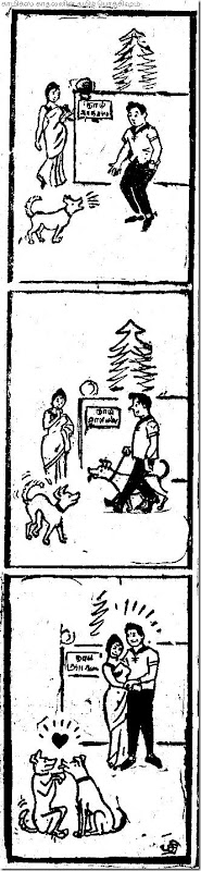 Rani 1967 comic strip By jothi 2