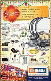 Big Bazaar Shops/Stores in Chennai