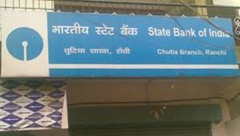 State Bank of India Branches in Hyderabad.