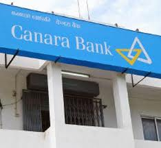 Ahmadabad  Canara bank branches location