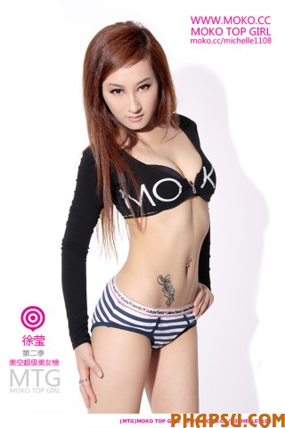 Moko Top Girl Xu Ying Leaked Model Nude Photo Scandal Part 1 www.phapsu.com 007.jpg
