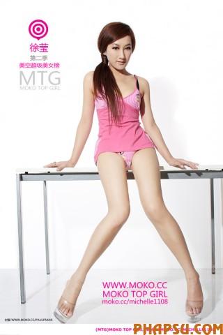 Moko Top Girl Xu Ying Leaked Model Nude Photo Scandal Part 1 www.phapsu.com 011.jpg