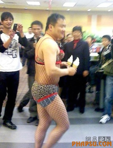 crazy_chinese_fashionmongers_640_02.jpg