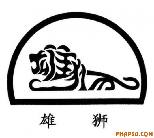 chinese-character-art-05-male-lion-xiong-shi-560x503.jpg