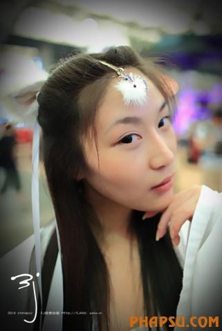 phapsu.com-chinajoy-24.jpg