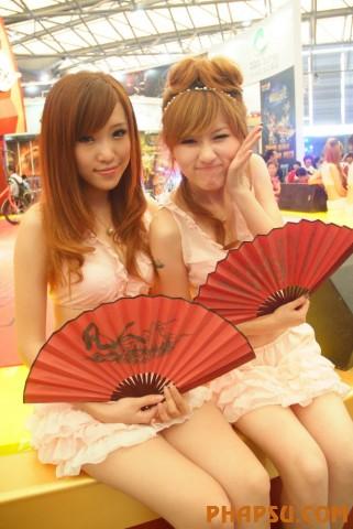 phapsu.com-chinajoy-48.jpg
