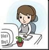 Typing 1 Clip Art