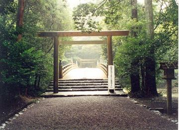 Ise Shrine Outer Grounds