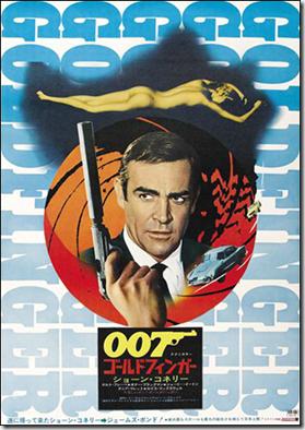 Goldfinger poster 19