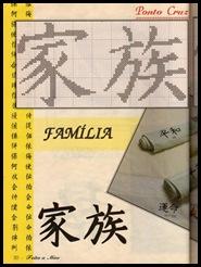 fam_lia