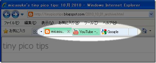 ie_tab5