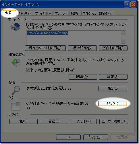 ie_tab2
