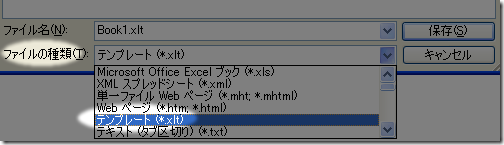 excel_celldef5