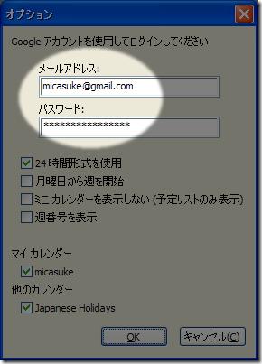 GDesktop_GCal4
