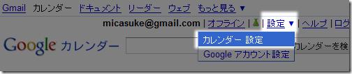 googlecalendar2
