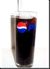 pepsi-12oz-cooler-small