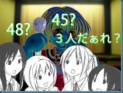 koma_Air_01_4