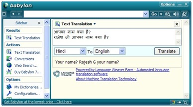 babylon english hindi translation