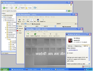 chhattisgarhi on windows