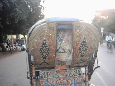 THE RIKSHAW ART