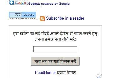 777 blog reader