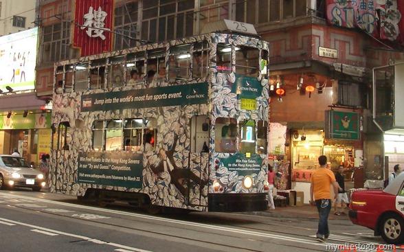 Bus Advtg