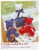 felt bears (Large)