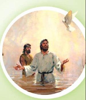 [baptism[4].jpg]