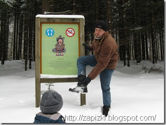 На плакате написано, что мол босиком ходить полезно...